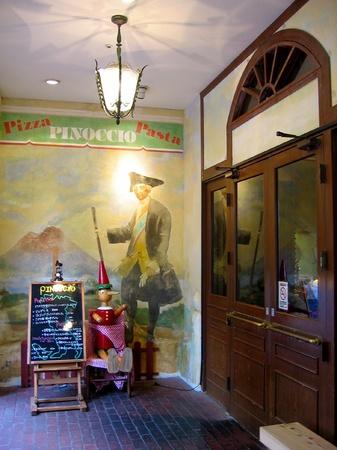 ハウステンボス_ピザとパスタの店「ピノキオ」